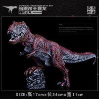 男孩儿童模型帝王暴龙模型侏罗纪世界大号恐龙塑料恐龙玩具套装