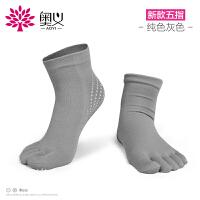 奥义瑜伽袜子防滑专业女五指袜瑜珈袜夏季薄瑜伽用品运动健身袜子