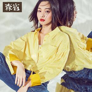 【低至1折起】森宿CP四季风光秋装新款文艺简约条纹纯色拼接衬衫中长款女
