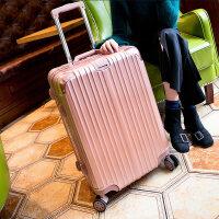 七夕礼物铝框拉杆箱旅行箱密码箱行李箱学生登机箱万向轮男女20寸24箱子28 钻石铝框【玫瑰金】 29寸
