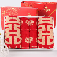 纯棉大红毛巾 婚庆礼盒三件套装结婚* 双条喜字毛巾浴巾 76x35cm