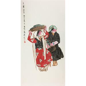 马西光《民族妇女》著名画家