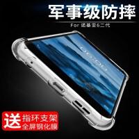 诺基亚6二代手机套 nokia6 2代保护壳 诺基亚6 二代 防摔软硅胶全包边个性创意男女潮手机壳NK