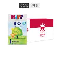 【网易考拉】Hipp喜宝 有机奶粉 1段 3-6个月 600克/盒 4盒装
