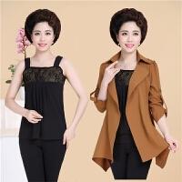 中老年女装秋装风衣真两件套韩版时尚妈妈装中长款大码外套