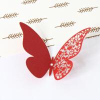珠光纸墙上电视蝴蝶可移除儿童手工纸质纸自粘纸质贴蝴蝶婚庆多色 中