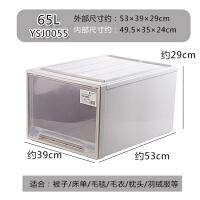 透明塑料储物箱特大号衣柜收纳盒抽屉式衣物整理箱儿童玩具收纳箱 8号 65L YSJ0055 灰色
