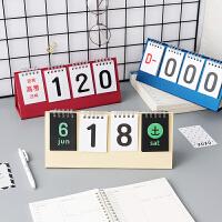 倒计时小日历高考中考倒计时牌考研台历提醒牌考研图书馆神器