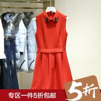 娃娃领收腰背心裙冬装新款 韩版显瘦无袖连衣裙 商场同款女装