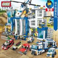 移动警署拼装玩具男孩6-9-10-12周岁积木警察局城市警车