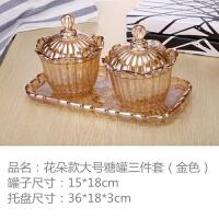 欧式创意水晶玻璃果盘带盖糖罐缸干盒储物碗婚庆糖果盒居家点心盘