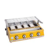 204煤气液化气烧烤炉无烟烧烤炉商用烤生蚝炉小号烧烤炉