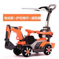 新款儿童挖掘机可坐可骑大号电动挖土机钩机男孩玩具车不带遥控车 官方标配