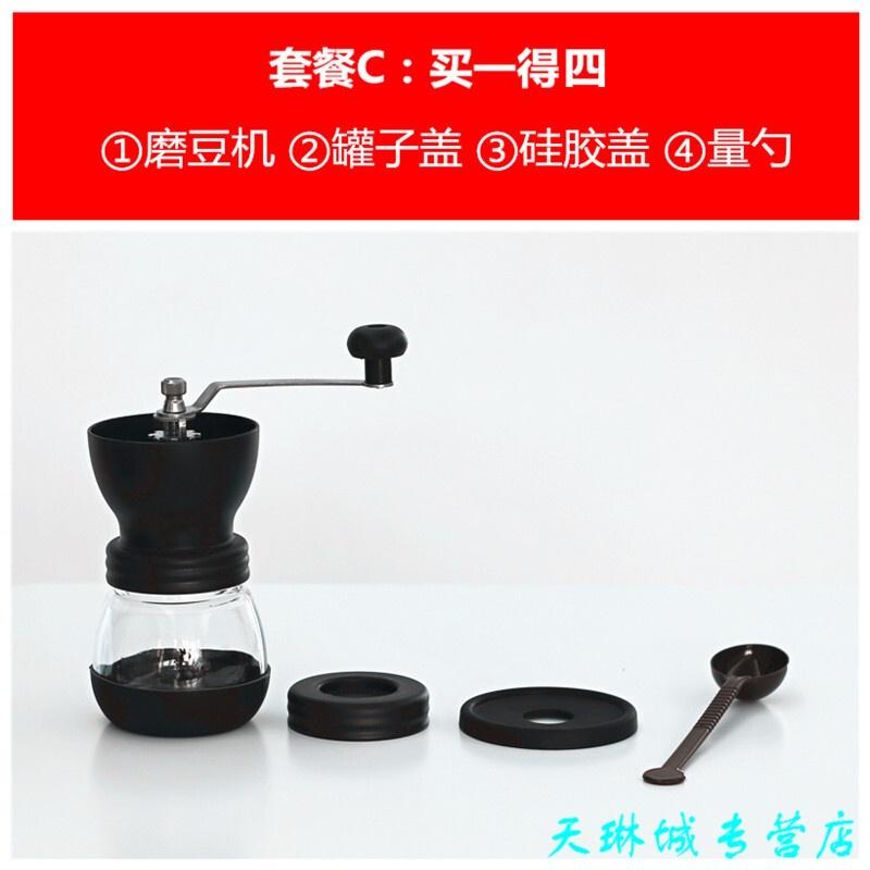 手动咖啡豆研磨机 手摇磨豆机家用小型水洗陶瓷磨芯手工粉碎器 发货周期:一般在付款后2-90天左右发货,具体发货时间请以与客服协商的时间为准