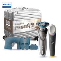 飞利浦(PHILIPS)男士套装内含飞利浦男士电动剃须刀S7720+眼部能量仪MS3020+银色拉杆箱+旅行套装
