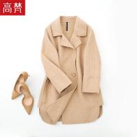 【2件3折 到手价:219元】高梵女士长款毛呢大衣细致裁剪舒适御寒