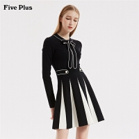Five Plus女装毛织连衣裙女蝴蝶结收腰短裙子撞色拼接长袖