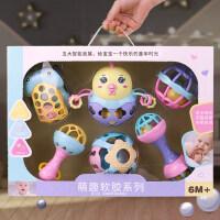 玩具0-1岁半抓握训练益智新生宝宝3到6-12个月摇铃手抓5可咬8