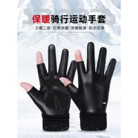 皮手套男冬季加绒露二指冬天保暖漏手指头骑行触屏送快递外卖骑手