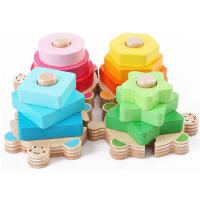 正品四柱套宝宝几何形状配对玩具 婴儿童益智力套柱积木