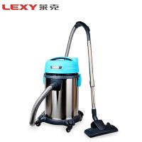 LEXY/莱克吸尘器酒店公司办公商用干湿两用吸尘机VC-CW3002桶式大功率干湿两用 30L大容量吸尘器 支持礼品卡