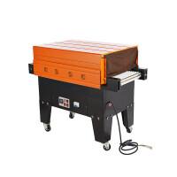 BS-G4525喷气式热收缩膜包装机 热缩膜餐具热收缩机 热缩机