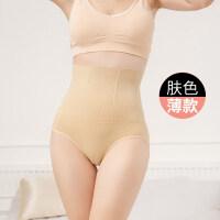 孕�D收腹��a后束腹束身高腰�妊�塑形收胯提臀美�w�o痕修肚子�纫�