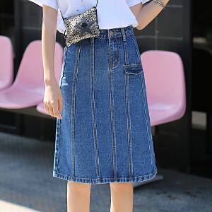 RANJU 然聚2018女装夏季新品新款韩版高腰裙中长裙bf女学院风显瘦学生百搭牛仔裙