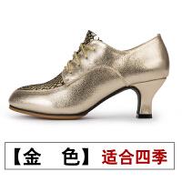 20180415231437456新款拉丁舞鞋真皮女中跟室外跳舞鞋交谊摩登广场舞蹈鞋