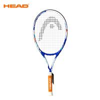 HEAD男女士初学网球拍 超轻海德单人碳素一体带线训练套装 红白 专业配置-2066+海德ATP黄金球1桶