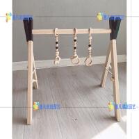 北欧实木健身架新生儿宝宝婴儿健身器儿童早教实木玩具