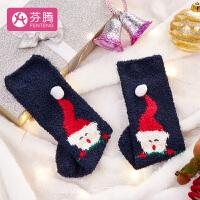 【促销价 仅18元】芬腾-20冬季新品1双装保暖弹力女短袜时尚立体卡通柔软珊瑚绒短袜女