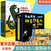 迪士尼绘本 迪士尼金色童年绘本珍藏馆全50册礼盒装迪士尼我会自己读冰雪奇缘绘本狮子王儿童绘本3-6岁经典绘本排行榜儿童故
