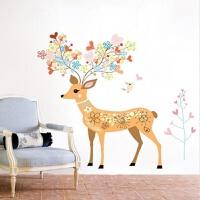 墙画贴纸环保可移除墙贴画吉祥*创意家饰客厅玄关卧室背景墙画贴纸 姜黄色 吉祥* 特大