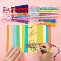 书签创意diy材料包简约手工制作教师节自制书签纸套装学生用礼物