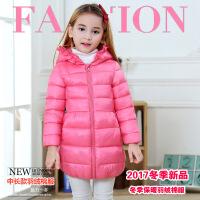 寒盾 冬季新款儿童羽绒 连帽中长款女童连帽童装棉衣