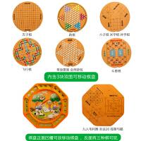 多功能十二合一木质制跳棋飞行棋五子棋子儿童宝宝玩具桌游