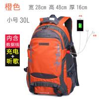 双肩包男多功能户外旅游背包登山行李袋大容量书包旅行电脑包