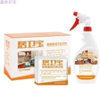 洗厨房抽油烟机的强力清洁剂除油粉去重油污家用清洗渍乳化剂