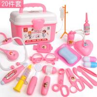 小医生玩具套装仿真听诊器小护士 儿童医院玩具打针女孩男孩医具箱