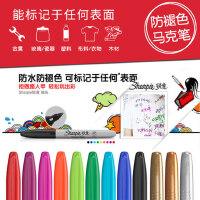 美国Sharpie锐意记号笔 防水不掉色油性彩色马克笔褪色标记擦不掉