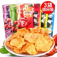 台湾kaka咔咔龙虾饼3包 进口鲜虾片大龙虾片超大包膨化零食品批发