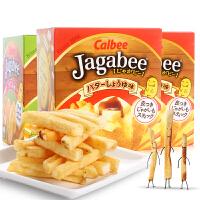 日本进口网红零食calbee卡乐比薯条三兄弟90g*3盒北海道膨化包邮