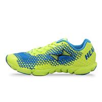海尔斯 7099 轻跑鞋 专业马拉松运动鞋 男女透气慢跑鞋 轻质透气跑鞋
