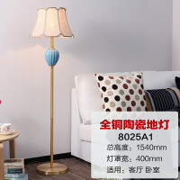 美式卧室床头台灯全铜陶瓷客厅书房现代简约欧式复古温馨暖光灯具 1