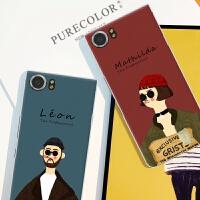 黑莓KEYone手机壳黑莓DTEK70保护套Mercury个性情侣男女款简约