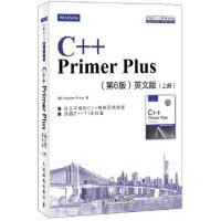 【新书店正版】C++ Primer Plus(第6版)英文版(上、下册),[美]普拉达,人民邮电出版社97871152