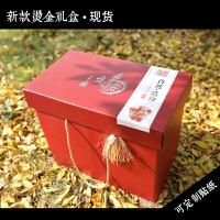新款红色月饼盒海鲜礼盒包装坚果水果干果通用纸盒定制大闸蟹盒子