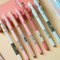 晨光优品文具本味拔盖中性笔签字笔0.35mm 裸色控可爱莫兰迪INS风学生水笔 0401创意