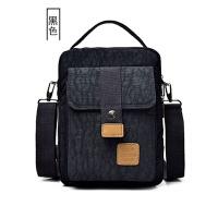 男士式款华为M3青春版 10.1寸平板电脑布胸包 手提单肩斜挎背袋子